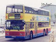 CTB 619 S53