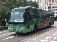 GY2989 Yau Ma Tei to Shenzhen Bay 30-03-2019