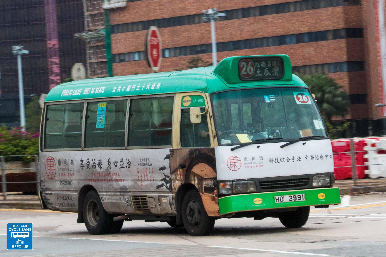 九龍專綫小巴26線