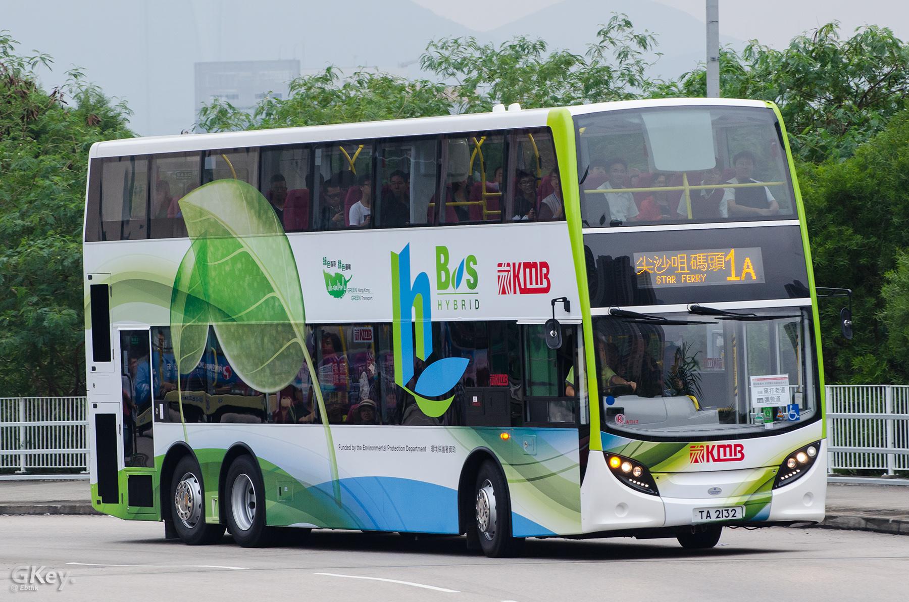 Enviro500 MMC Hybrid