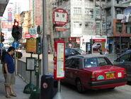 Lion Rock Road Nga Tsin Wai Road