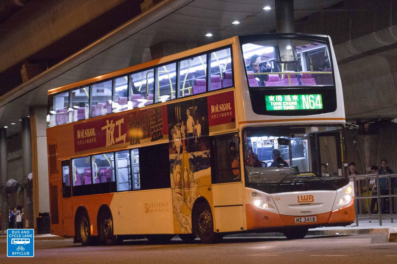 龍運巴士N64線