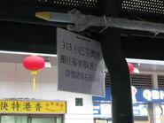 Tak Hoi Street 5