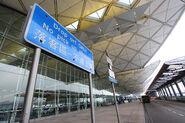 Terminal 1, Cheong Hong Rd 201703 -3