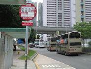 Tsang Pik Shan Secondary School W2