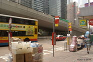 Vicwood Plaza Connaught Road Central