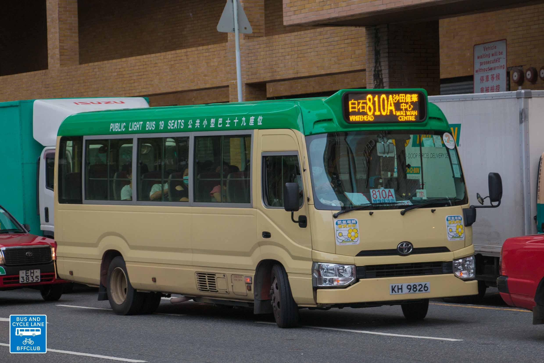 新界專綫小巴810A線