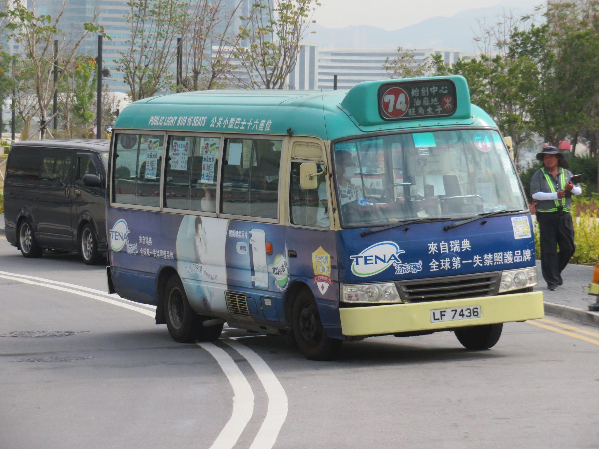 九龍專綫小巴74D線