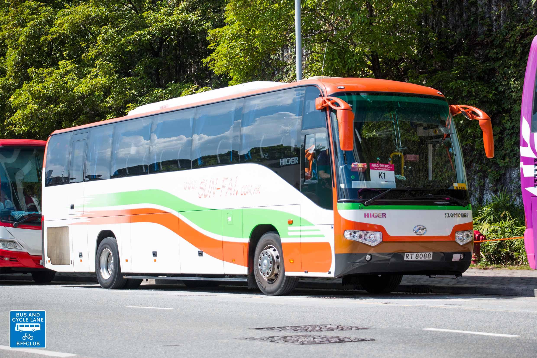 港鐵接駁巴士K1綫