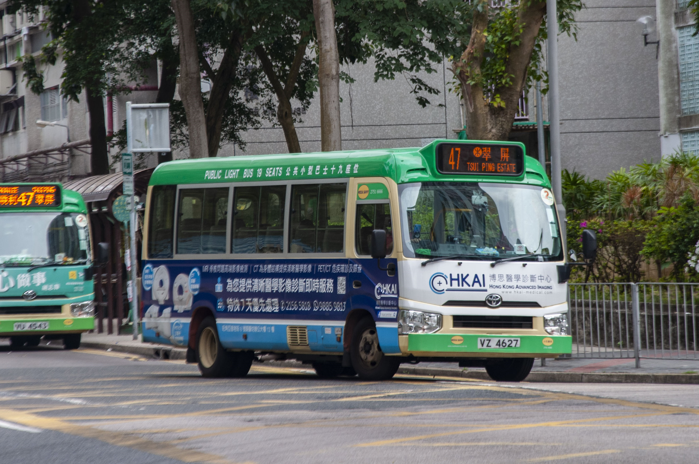 九龍專綫小巴47線