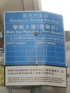 WahHaiMansion(FortStreet) sign 20180401