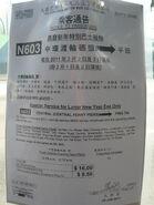 KMB N603 Service Notice 2011.2.3