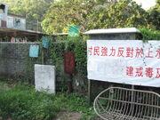 Ki Lun Tsuen M1