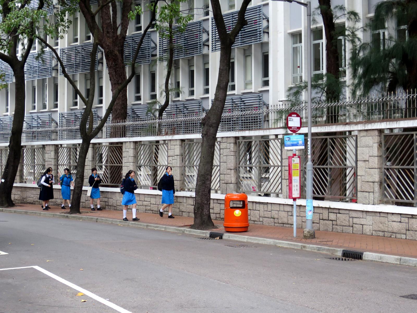 協同中學 (海棠路)