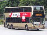 九巴68A線