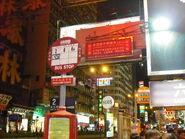 NanJingStreet2