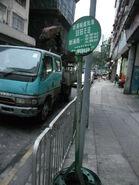 SPK SheungHei LungWaiSign