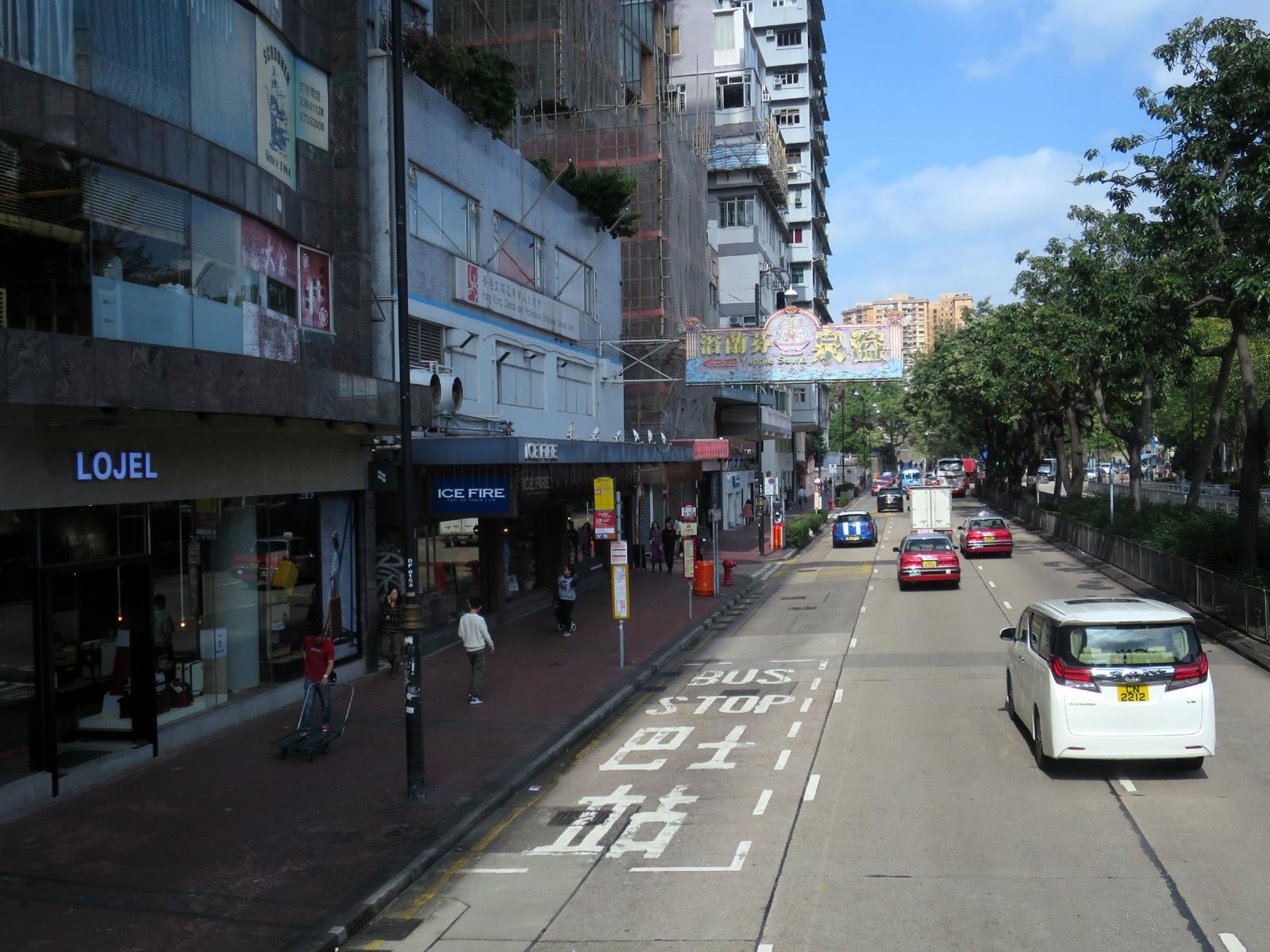 香港科學館