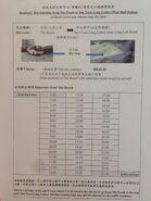 NR969 schedule 20140710