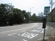 Shek Pik Au WWO Access Road 2