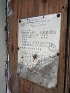 WCHLB Old notice