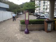 NR834 bus terminus(University Station)