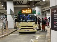 RC2287 Kowloon 36A 02-04-2021