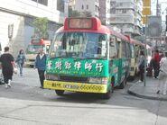 RMB MK-YL