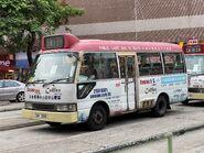 SP259 Yuen Long to Sheung Shui(Route 18) 09-07-2020