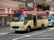 WK4574 Mong Kok to To Kwa Wan 12-07-2021