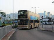 Hung Hom Ferry 1