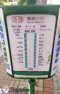 KLNGMB 23B 23M RouteInfo