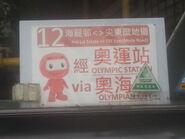KMB12 Via Olympic Railway Station Cardboard