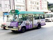 LW1671 Kowloon 5M 18-06-2020