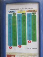 NR335 timetable 20210224