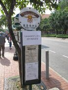 NTP Sunshine City Stop 1