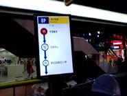 NWFB 8P Motion Bus Stop Display Panel