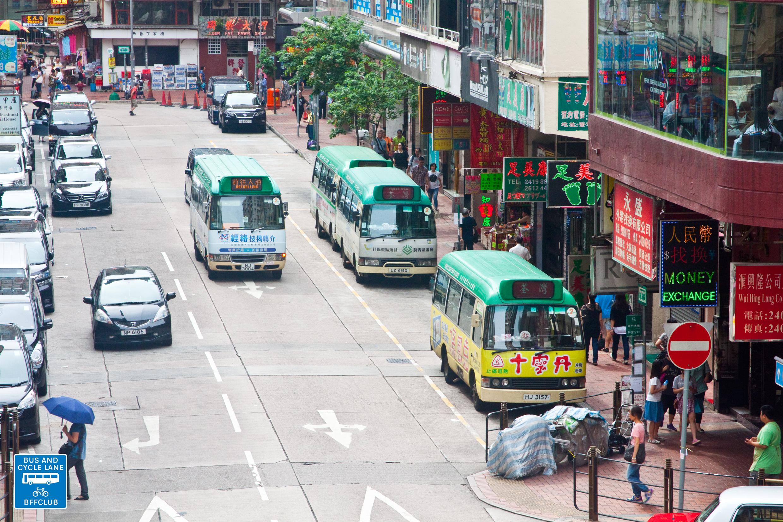 荃灣 (兆和街) 總站