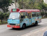 VM2604 Jordon Road to Tsz Wan Shan 26-04-2021