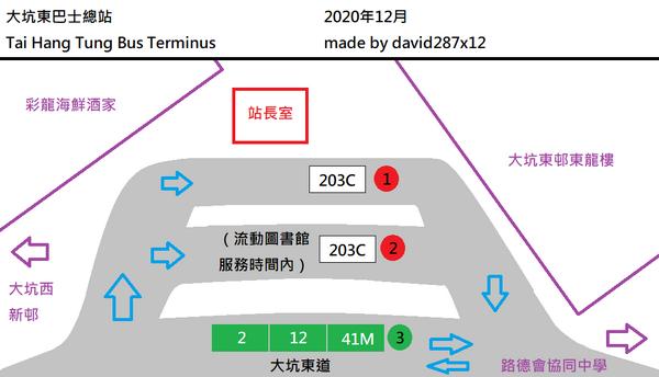 大坑東總站平面圖.png