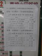 HKGMB 32 timetable 201503