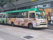 HKGMB WG5504 63A 05-12-2020