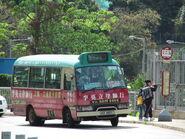 HZ9831 NTGMB 90M Kau Wa Keng