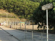 KMB Tsing Yi Depot 5