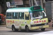 KT9858 HKGMB27