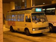 LM4263 New Territories 99 04-02-2021