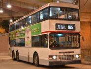 N85 GM2549 2012CNY