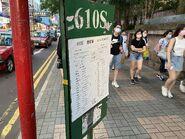 New Territories 610S minibus stop 20-08-2021