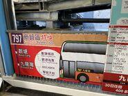 Tseung Kwan O Bus-Bus Interchange NWFB sell 797 06-05-2021