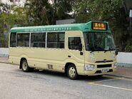 VE8483 New Territories 621 in Tin Shui Wai Hospital 17-03-2020